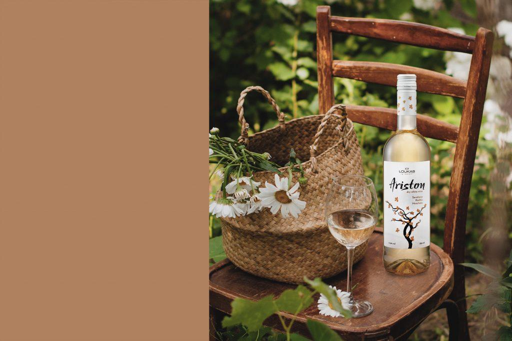 Ariston Wines